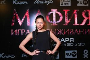 mafiainv006