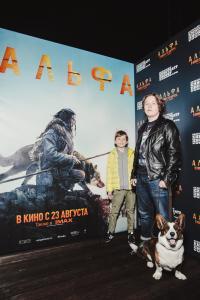 premiere alpha 001