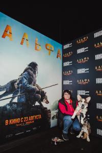 premiere alpha 008