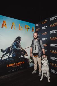 premiere alpha 009