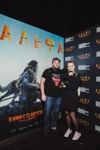 premiere alpha 011